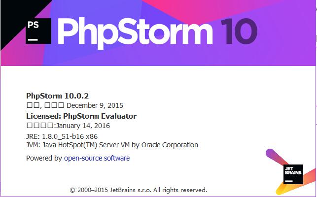 phpstorm_2